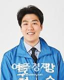 [6·13 지방선거] 강수훈 광주 동구청장 예비후보, 펀드 출시 하루만에  목표 달성