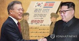 [남북정상회담 D-1] 남북정상선언문에 비핵화·종전논의 어디까지 담길까?