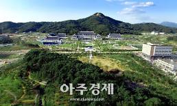 경북도, 축구장 11배 규모 8ha 숲 조성…30년간 온실가스 약 2000t 감축