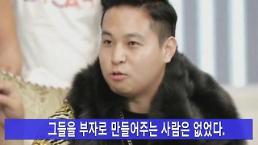 청담동 주식부자 이희진, 1심서 징역 5년·벌금200억