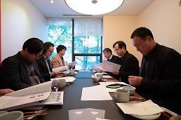 K리그 발전위원회 출범…이영표 위원 등 위촉