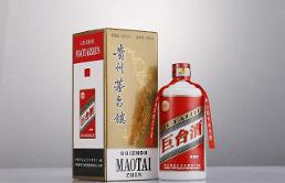 [중국증시] 명품 바이주 구이저우마오타이, 1분기 실적 팅하오