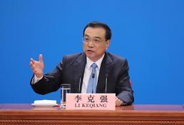 중국 외교부, 리커창 총리, 한·중·일 정상회담 참석한다