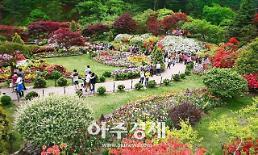 가정의 달 맞아 가볼만한 경기북부 수목원 5곳