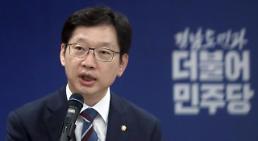 경찰, 김경수 의원 4일 댓글 조작 참고인 조사