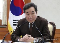 이낙연 총리 해외건설 수주 급감…정부·민간 힘 모아야