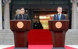 [로앤피이슈] '한반도 완전한 비핵화' 평가 엇갈린 민주당과 한국당