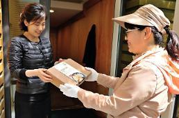 한달치 간편식 무료배송, 한국야쿠르트 '잇츠온' 정기고객 1만명