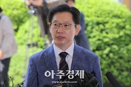 [포토] 김경수 의원 경찰 출석 특검 아니라 더한 조사도 응할 것