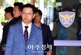 경찰 출석 김경수 특검보다 더한 조사도 응할 것