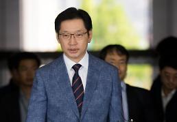 김경수 의원, 경찰 소환조사서도 댓글조작·인사청탁 의혹 부인
