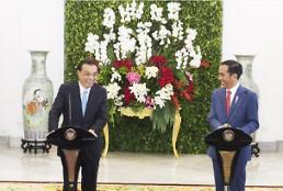 中 리커창 선물보따리 인도네시아 팜유 50만t 수입 약속