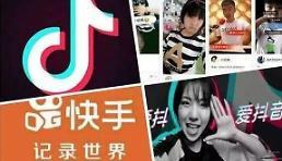 지금 중국은 뉴스앱·동영상앱 인기몰이
