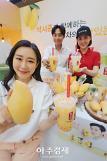 [포토] 공차코리아, 여름시즌 신메뉴 달콤한 망고음료 출시