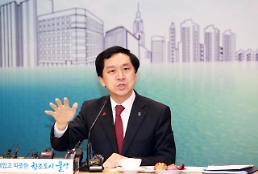 """김기현 울산시장 출마 선언…""""재도약 이뤄낼 것"""""""