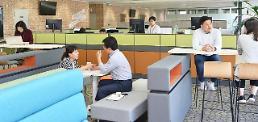 SK㈜ C&C, 공유 오피스 도입…협업∙소통 중심의 일 혁신 시동