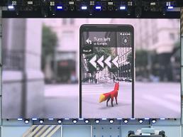 [구글 I/O 2018] 가상의 여우가 길안내 해주는 구글맵, 사고 위험은 없을까?