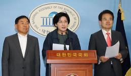 """평화당 """"정부, GM 군산공장만 왕따…추가 협의해라"""""""