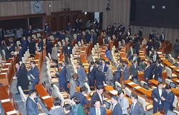 [오늘의 국회 일정(11일)] 추미애·홍준표·박주선·유승민·조배숙·이정미 등 지도부 종합