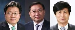 제27대 서울대 총장 후보 강대희·이건우·이우일 3파전