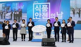 '저염 도시락' 키운 세븐일레븐, 식약처 '나트륨 저감' 우수기업 선정