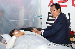국회의원 사직서 처리 시한 D-1...보궐선거 무산?