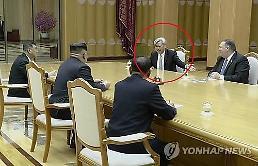 [Who!] 북·미 정상회담 일등공신? 한반도 전문가 앤드루 김 주목