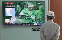 북한, 이르면 열흘뒤 풍계리 핵실험장 폐쇄 행사…한·중·미·영·러시아 기자단 초청