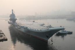 [포토] 중국 항공모함의 위용
