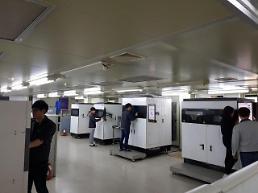 경남도, 고부가가치 3D 프린팅 산업 본격 육성