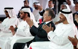 선물보따리 푼 UAE… 한국 참여 세계 최대 정유단지 사업 발표