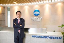 [아주초대석] 김승록 베트남우리은행 법인장 모바일 뱅킹·밀착 마케팅으로 부자들 잡겠다
