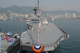 해군, 두번째 대형수송함 마라도함 진수… 2020년말 취역