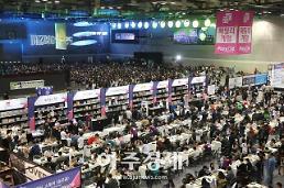 경기도, 플레이엑스포서 8112만 달러 수출 계약 추진 실적 거둬