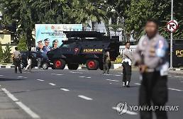 인도네시아서 하루만에 또 경찰 노린 자폭 테러