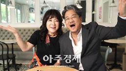 노사연·이무송 부부, 자살예방 '괜찮니 에어키스 캠페인' 동참