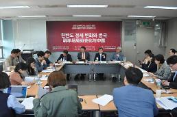 중국, 한반도 평화 안정 지키는 '바닥'…6자회담 당사자 공동협력 필요