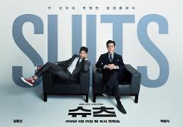 [AJU★이슈] '슈츠'-'무법변호사'-'미스함무라비', 안방극장 점령한 법정 드라마
