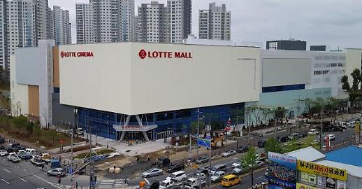 [뉴스 포커스] '숫자 싸움'에 표류하는 롯데몰 군산점