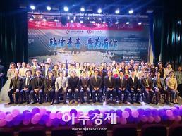 한국관광공사, 르자오서 '산둥 대학생 K-POP 경연대회' 개최