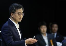김동연의 깨지지 않는 유리컵과 정화의 대항해...규제개혁에 반발하는 기득권에 작심 발언