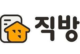부산·경북 지역 부동산 허위매물 대거 적발