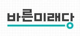 바른미래, 울산시장 후보에 이영희 울산시당위원장