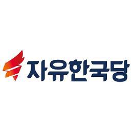 한국당, 6·13 지방선거 대비 노인공약 발표