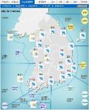 '날씨'전국에 폭우... 중부 시간당 30㎜ 비... 돌풍, 천둥·번개... 낮 최고 29도