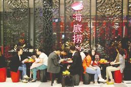 中 훠궈 프랜차이즈 하이디라오, 홍콩 IPO 신청