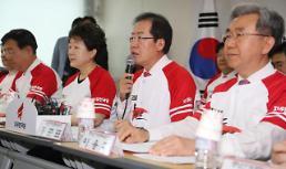 무이자 학자금 대출·월 5만원 교통 정기권…청년 민심 잡는 한국당