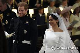 영국 해리 왕자·메건 마클, 전 세계 축복 속 '세기의 결혼식