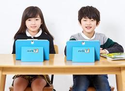 [방과후 선택은?] '코딩', 천재교육 '티봇'vs 시공미디어 뚜루뚜루