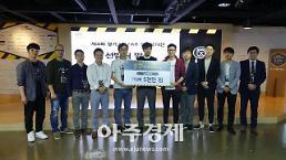 경기콘텐츠진흥원, 2018 VR·AR위크 성황리 폐막